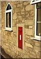 ST7461 : Victorian postbox, South Stoke by Derek Harper