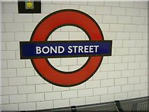 TQ2881 : Bond Street stn., Central Line, W1 by Phillip Perry