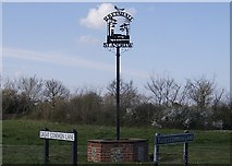 TM3886 : Ilketshall St Andrew village sign by Graham Horn
